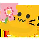 :meowflower: